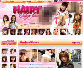 Blog Hairy Tokyo Teens Hello 11