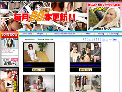 10musume Review - Amateur stars from Japan in xxx videos