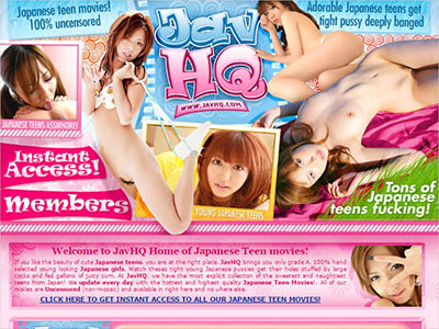 Javhq Review (JAV Uncensored XXX Site) by JapanCamWhore.com
