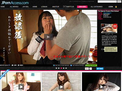 Jporn access review -  One of the biggest Japanese Porn Sites