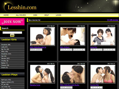 Lesshin Review - A Japanese Lesbian porn site, come inside and see how it compares to other JAV lesbian sites
