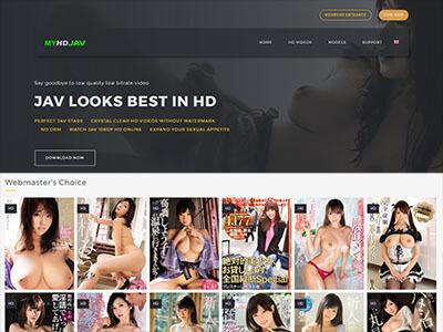 Japanese pornstars hottest Best Asian