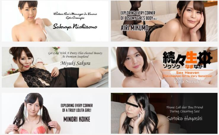 Review of the JAV site Heyzo