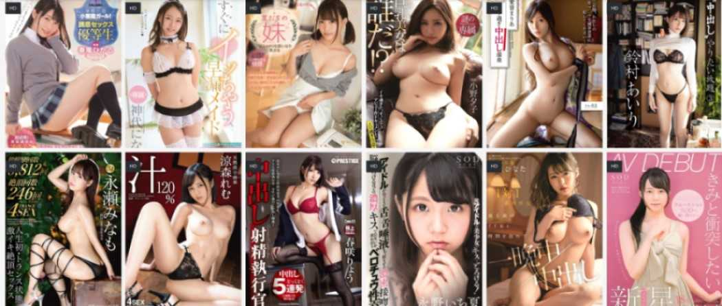 MyHDJAV Review - A Japanase HD Porn DVD Download site - Reviewed by Japancamwhore.com
